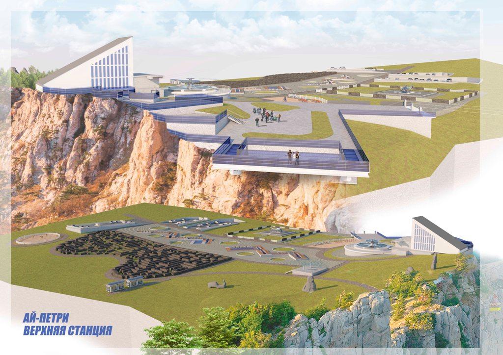 ВКрыму готовятся креконструкции плато Ай-Петри